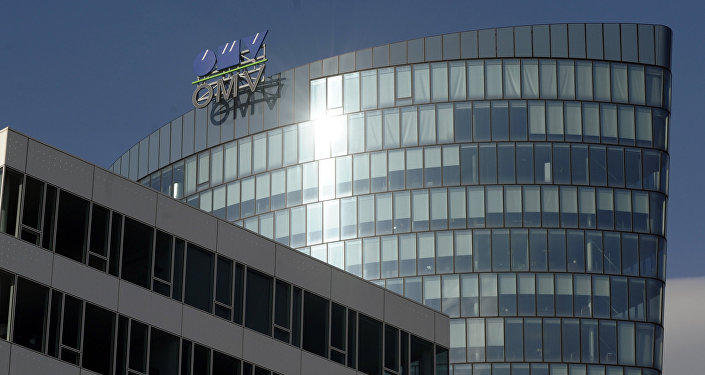 Outside view of the new headquarters of the Austrian oil and gas giant OMV AG