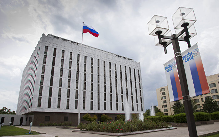 Thumbnail for US Companies in Russia Regularly Confirm Determination to Stay - Embassy