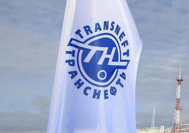 Транснефть