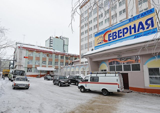 Severnaya mine in Vorkuta suspends operation after rockburst