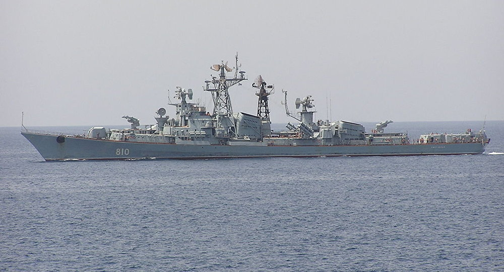 A Russian missile destroyer