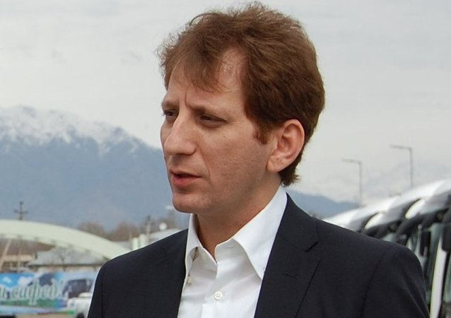 Iranian Billionaire Babak Zanjani Arrested In Iran