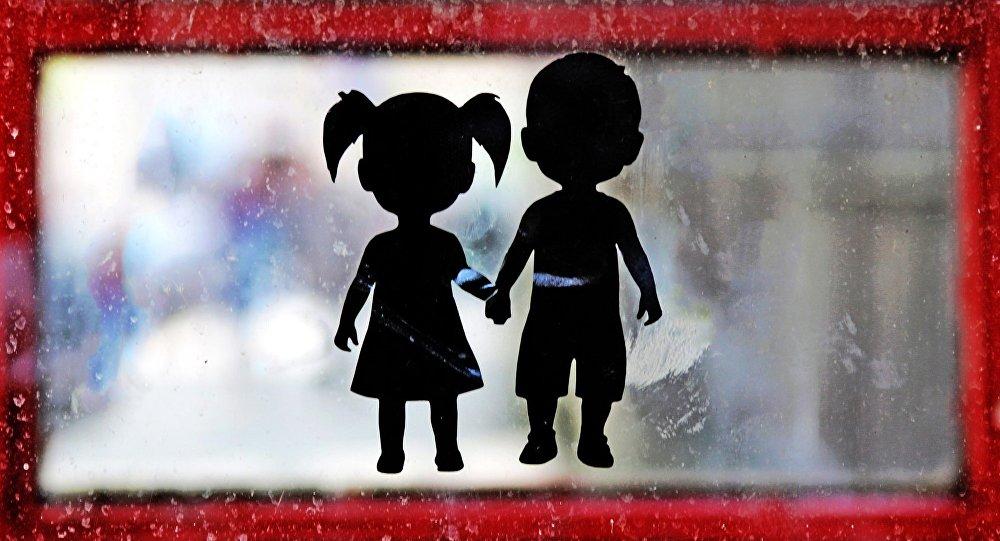 Children's silhouettes