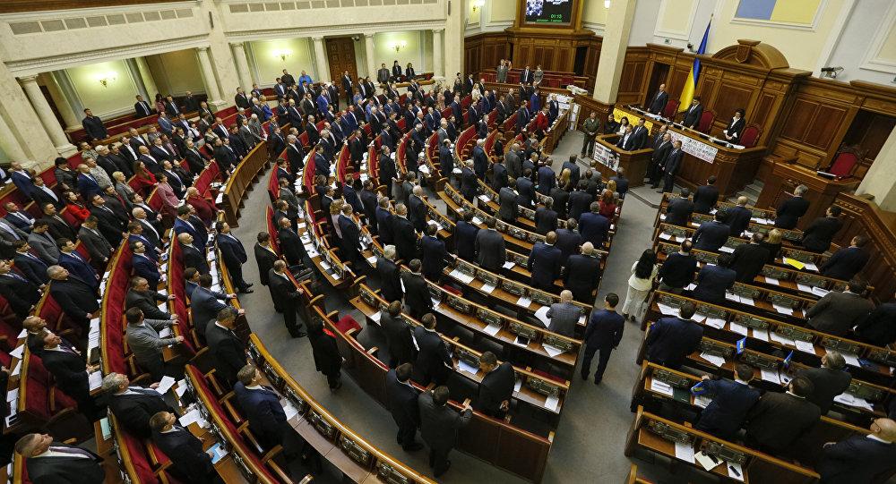 Ukrainian deputies attend a parliament session in Kiev, Ukraine