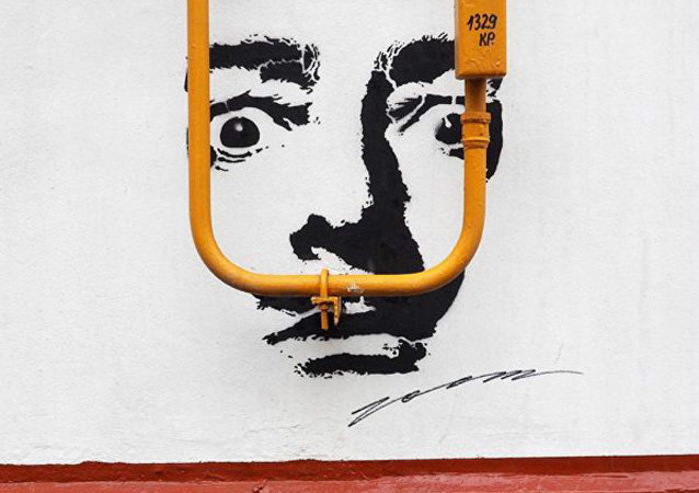 The  Salvador Dali graffiti on Mytnaya Street in Moscow