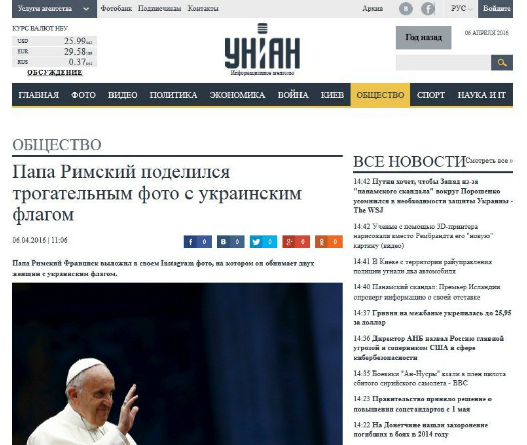 Ukrainian media awkwardly confuse the nation's blue and yellow bicolor with a Down Syndrome Awareness Ribbon.