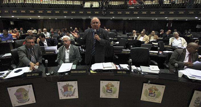 Mario Isea  (File)