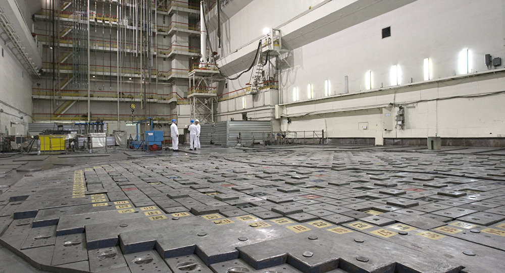 Russia's last plutonium producing reactor to be closed April 15