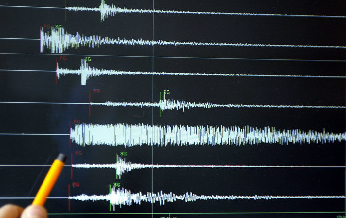 Kazakhstan Hit by 5.4 Magnitude Earthquake - Interior Ministry