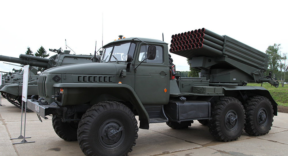 The Tornado-G multiple launch rocket  system