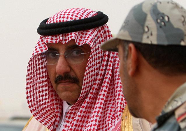 Prince Mohammed Bin Naif bin Abdulaziz