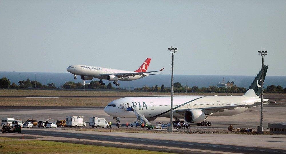Ataturk Airport, Istanbul