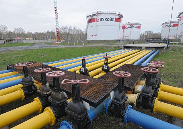 Chelyabinsk's Lukoil-Uralnefteproduct company
