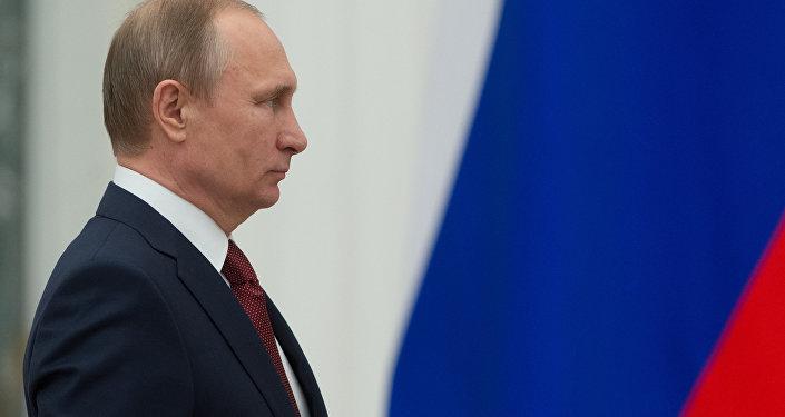 President Vladimir Putin presents Hero of Labor medals