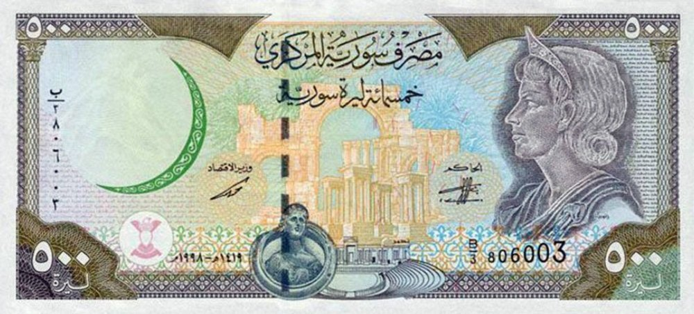 The Syrian Warrior Queen of Palmyra , Zenobia, known for fighting back against Roman colonizers in the second century AD, appears on the 500 pound note.