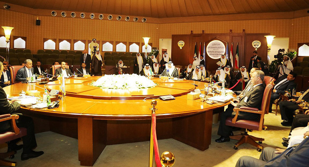 This Thursday, April 21, 2016 photo released by KUNA, Kuwait's state news agency shows delegates meeting in Kuwait City from Yemen's internationally-recognized government, which is backed by a Saudi-led military coalition, and Shiite rebels known Houthis and their allies, who hold the capital, Sanaa