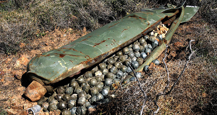 A cluster bomb