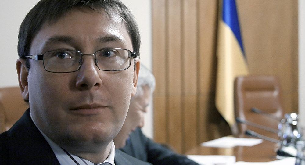 Yuriy Lutsenko
