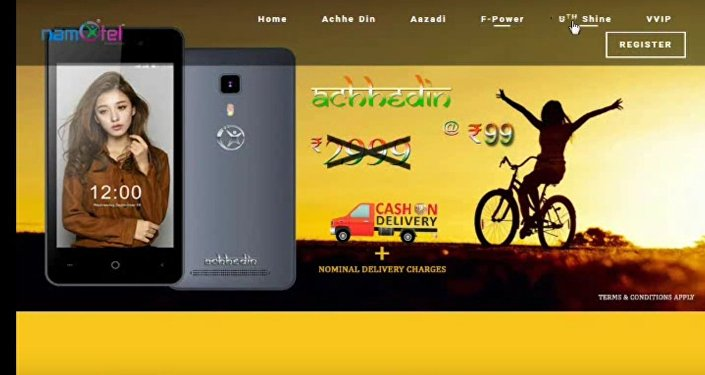 Namotel Acche Din smartphone costs Rs 99...Madhava Reddy claims it's the world's cheapest smartphone