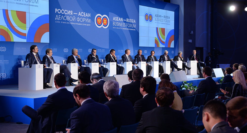 Participants in the plenary session, Russia–ASEAN Partnership in the New Integration Architecture of the Asia-Pacific Region: Opportunities for Businesses, held as part of the ASEAN-Russia Business Forum at the Pullman Sochi Centre Hotel