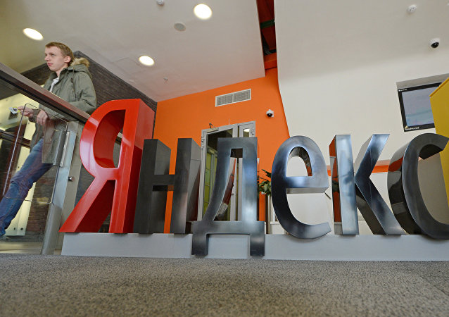 Yandex office in Moscow