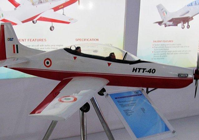 HAL HTT-40 model