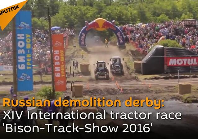 Bizon Track Show 2016: Diggers Race