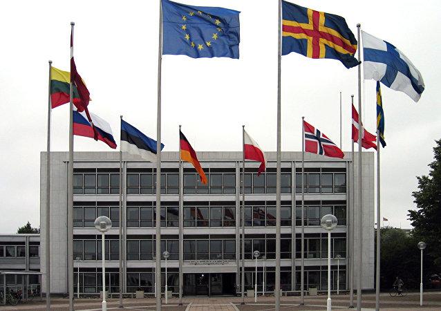 The Parliament of Åland.
