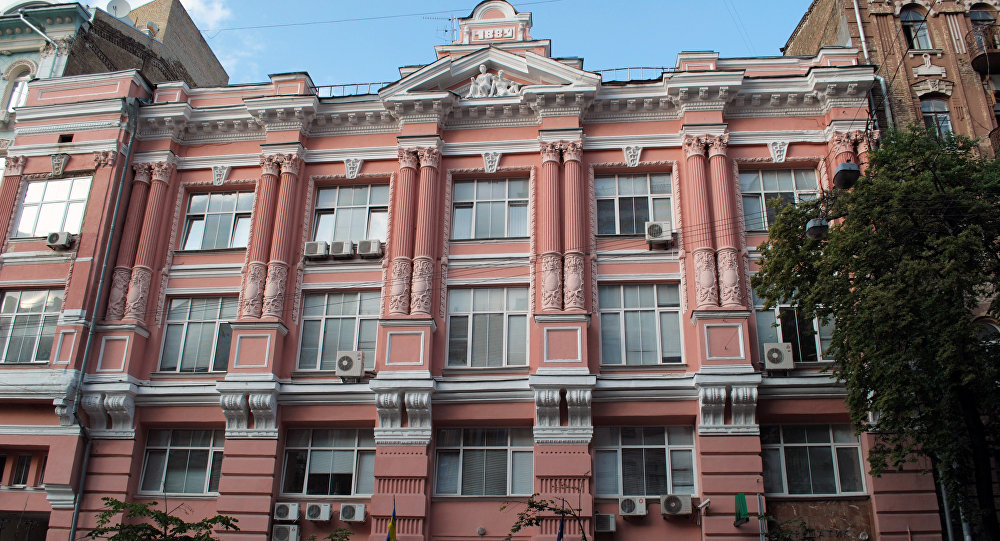 Headquarters of the Ministry of Justice of Ukraine in Kiev