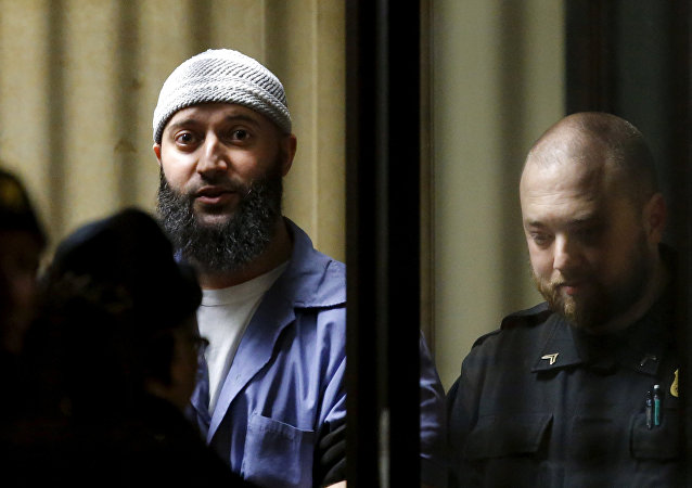 'Serial' Star Adnan Syed Granted New Trial by Baltimore Judge