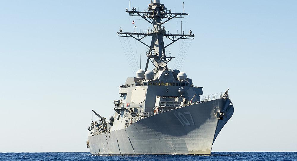 USS Gravely (DDG 107)
