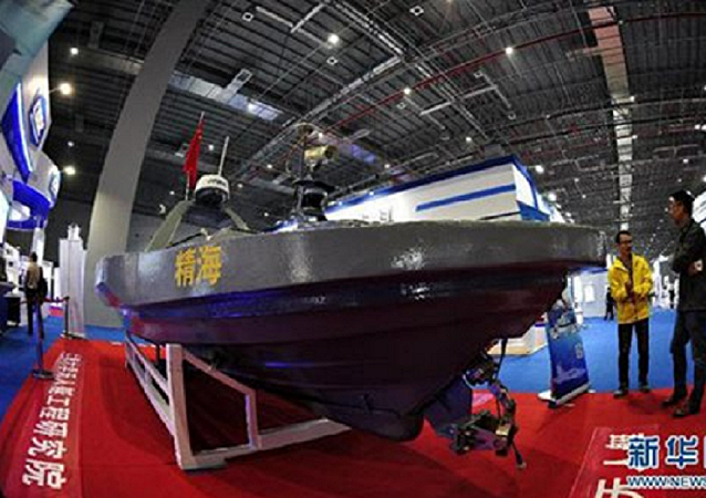 Jinghai 1 unmanned ship on display