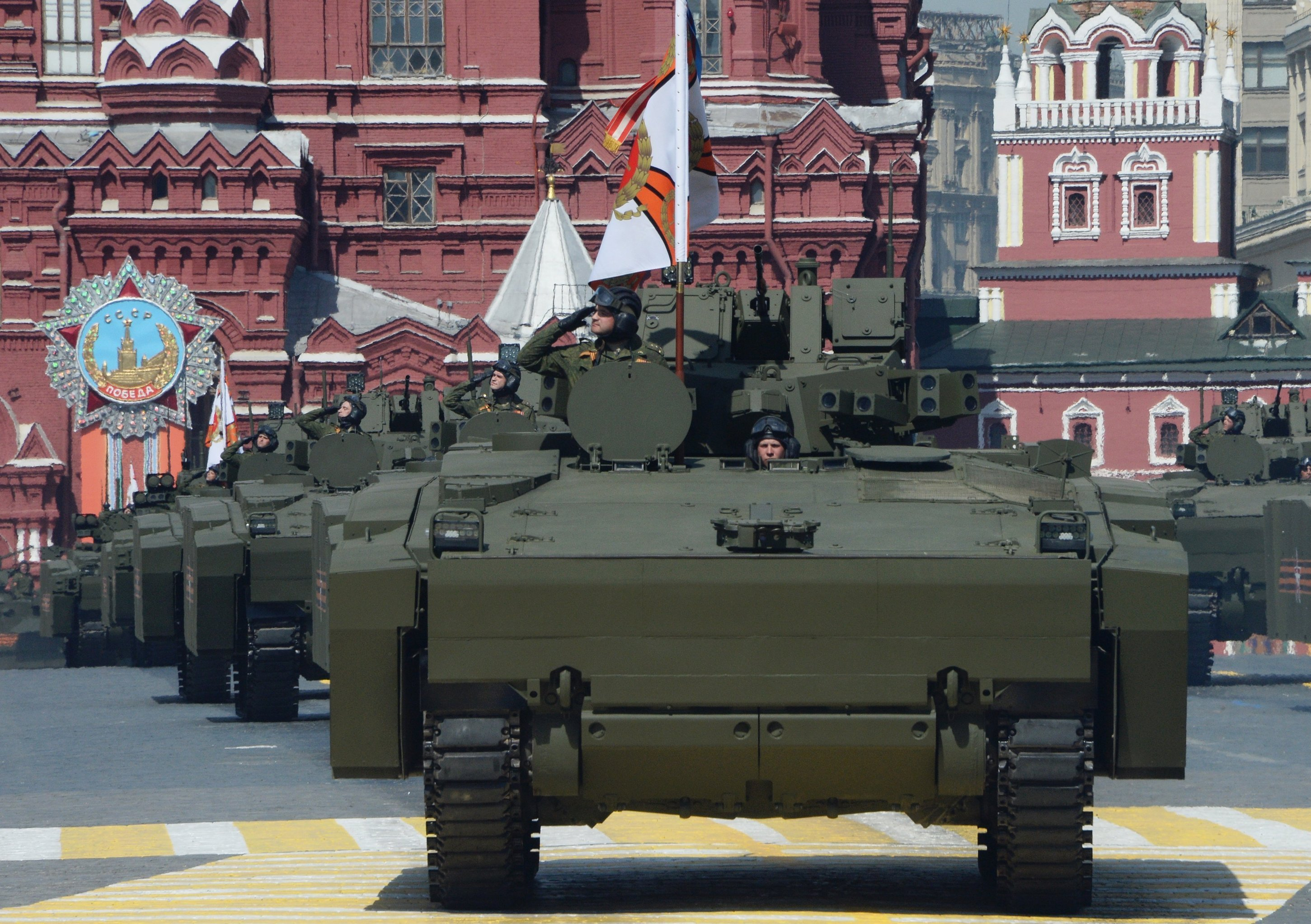 Kurganets-25 IFVs parading down Red Square, marking the 70th anniversary of Victory in the Great Patriotic War.