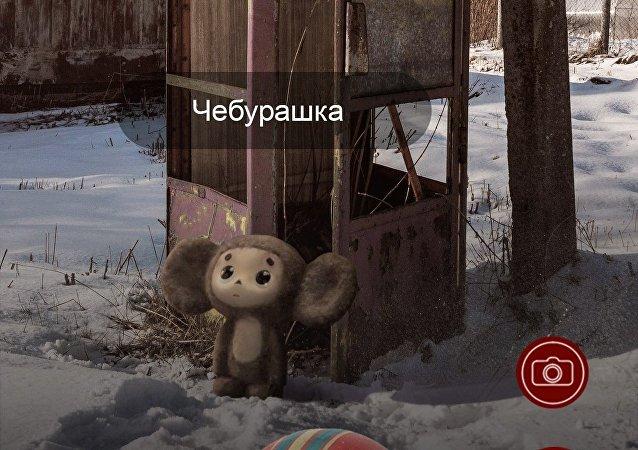 Soviet Pokemon Go