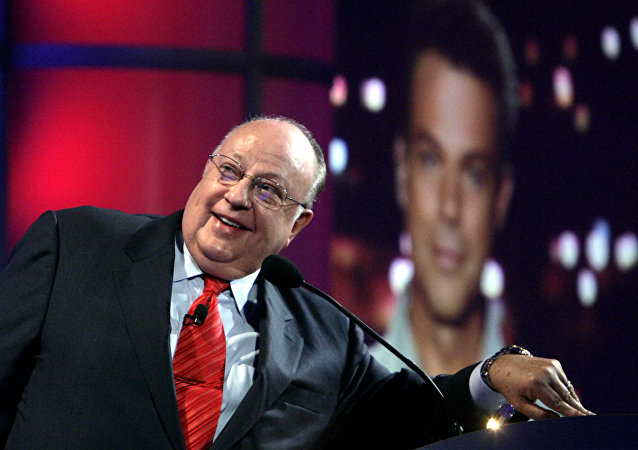 Fox News Executive Roger Ailes