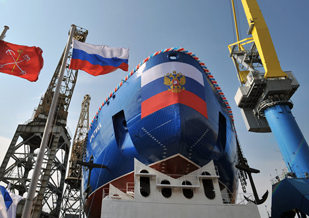 The launching ceremony for the Lead Project Arktika nuclear icebreaker at Baltiysky Zavod Shipyard in St. Petersburg