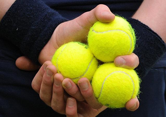 Tennis balls. (File)
