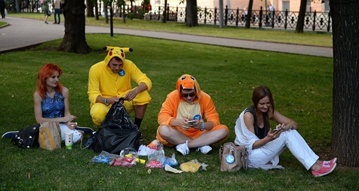 Pokemon Go players in Ilyinsky Park, Moscow