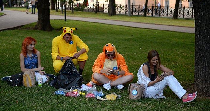 busy russian businessman seeks personal pokemon hunter via job ad