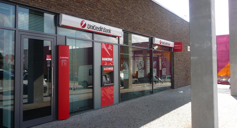 UniCredit bank, Spielberk Office Centre, Brno