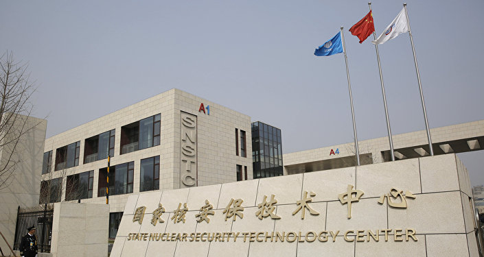 A security guard stands in front of the gate of the Center of Excellence on Nuclear Security in the State Nuclear Security Technology Center in Beijing, China, March 18, 2016