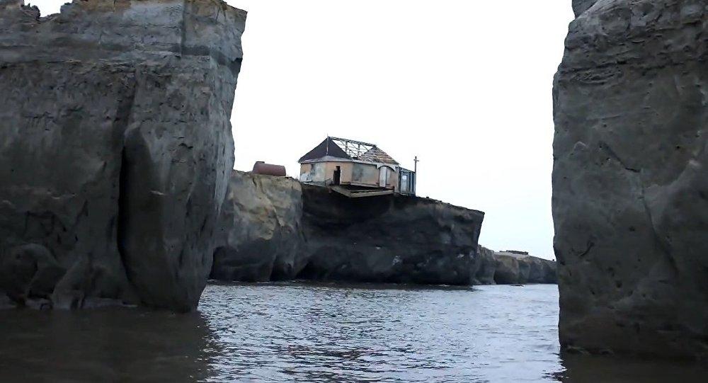 Vize Island
