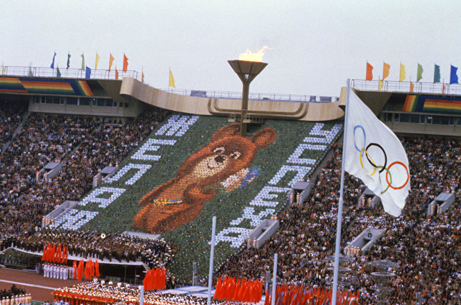 Photo of the Olympic Games' mascot Misha-bear, 19 July 1980 in Lenin Stadium Moscow, wishing everyone good luck at the opening ceremony of the 1980 Olympic Games, hosted by the USSR