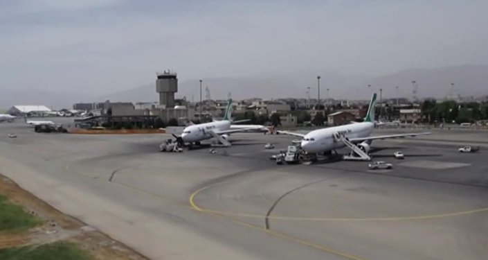 Hamedan International Airport
