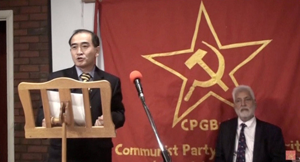 Thae Yong Ho, North Korea's deputy ambassador in London who has, according to media reports, defected with his family, speaks on a podium in London, Britain