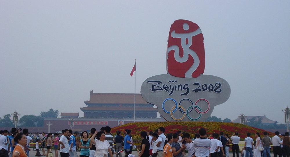 Tiananmen Square, Beijing Olympics 2008