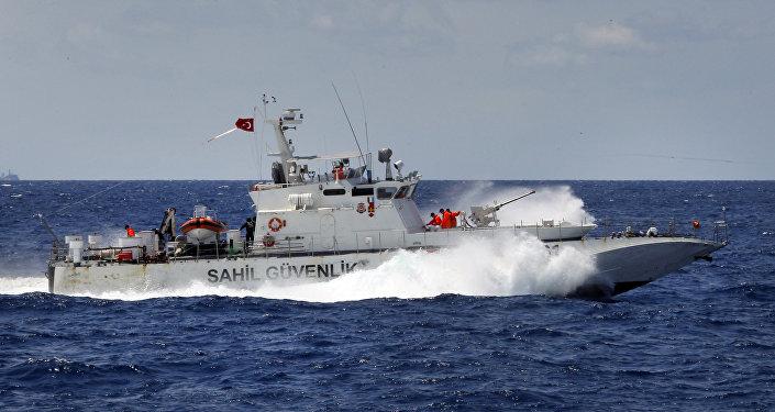 Turkish Coast Guard vessel