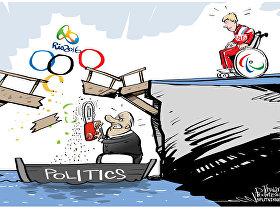 No Fair Games