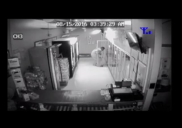Weird Robbery