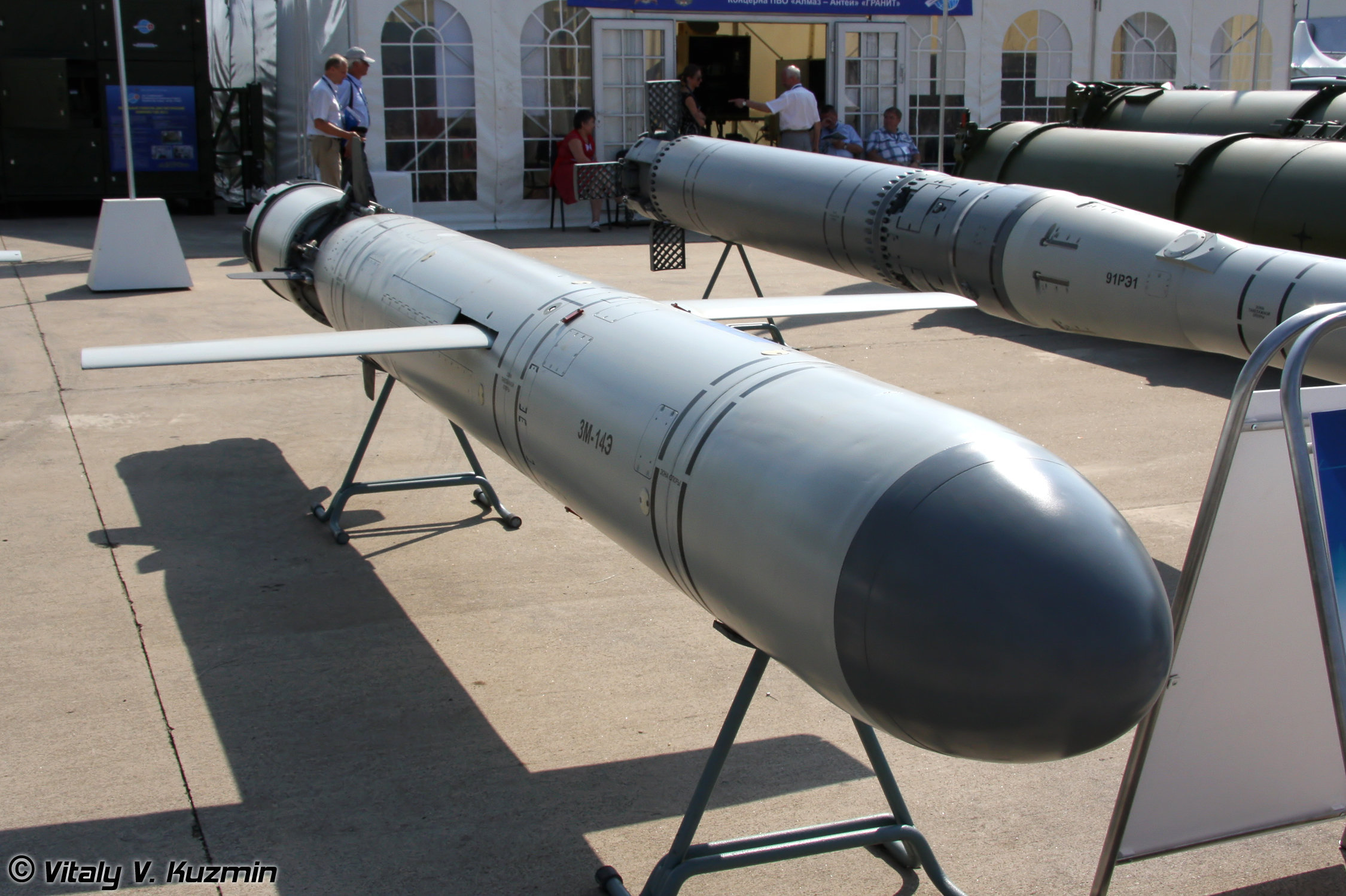 The Kalibr land attack cruise missile